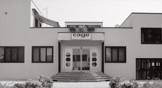 Produzione abbigliamento sportivo - Ingresso azienda CAGE
